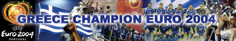 Banner of Greece Chmpion Euro 2004